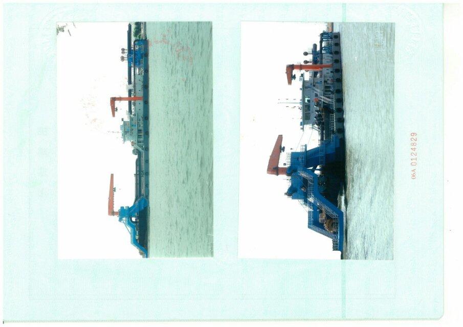 出售2000方非自航绞吸挖泥船