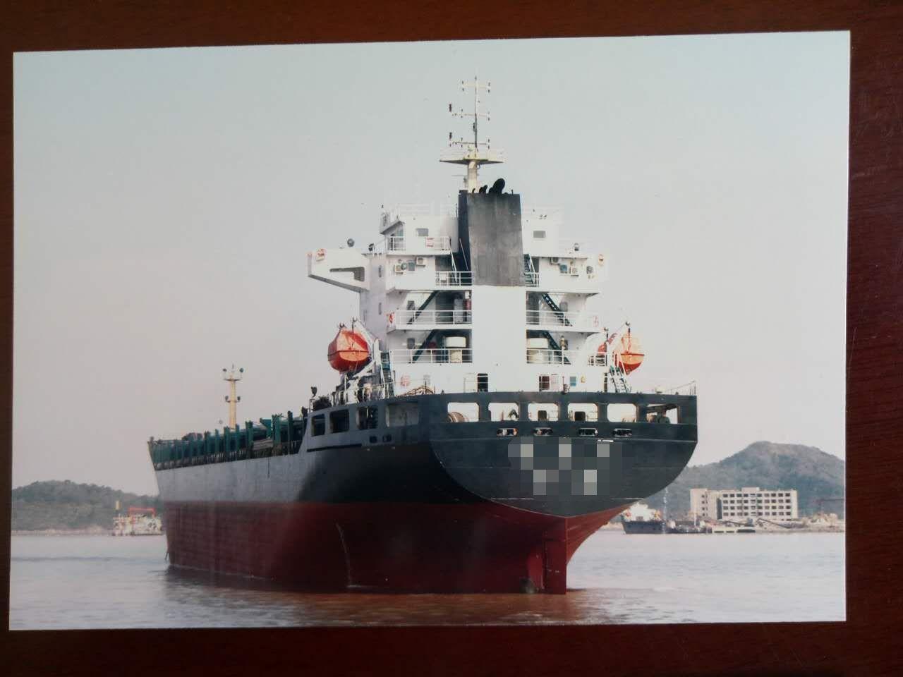 出售2015年造18453吨多用途船