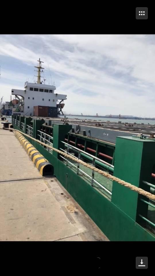 出售2008年5000吨多用途船