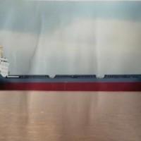 出售2010年造13500吨散货船