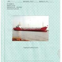 售:2014年沿海1000T油船