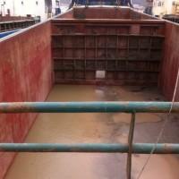 2004年4530T沿海干货船