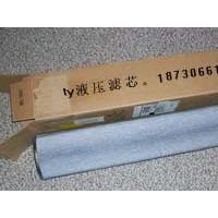 颇尔液压滤芯液压 HC9901FKP26H