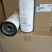 HC7500SCP8HYT04颇尔回油滤芯