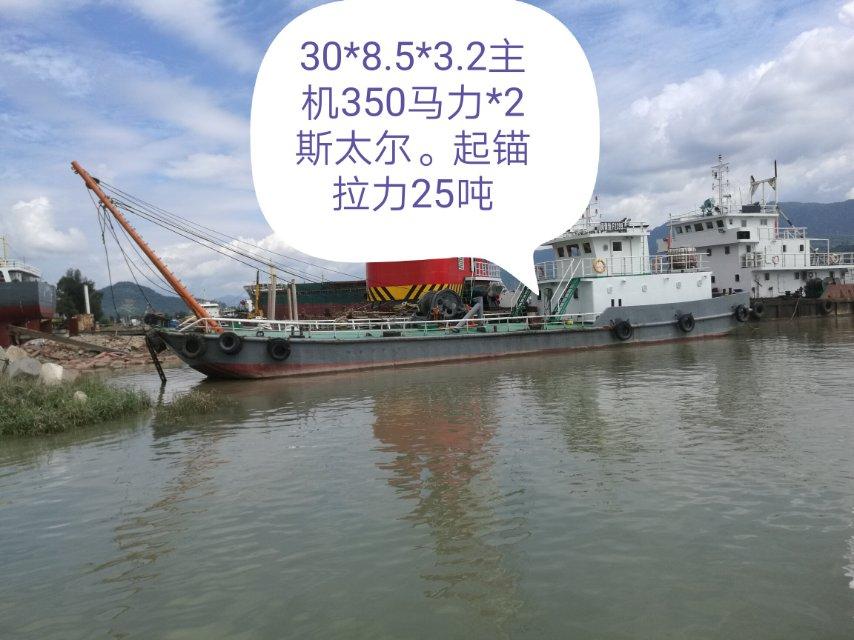 起锚艇25吨