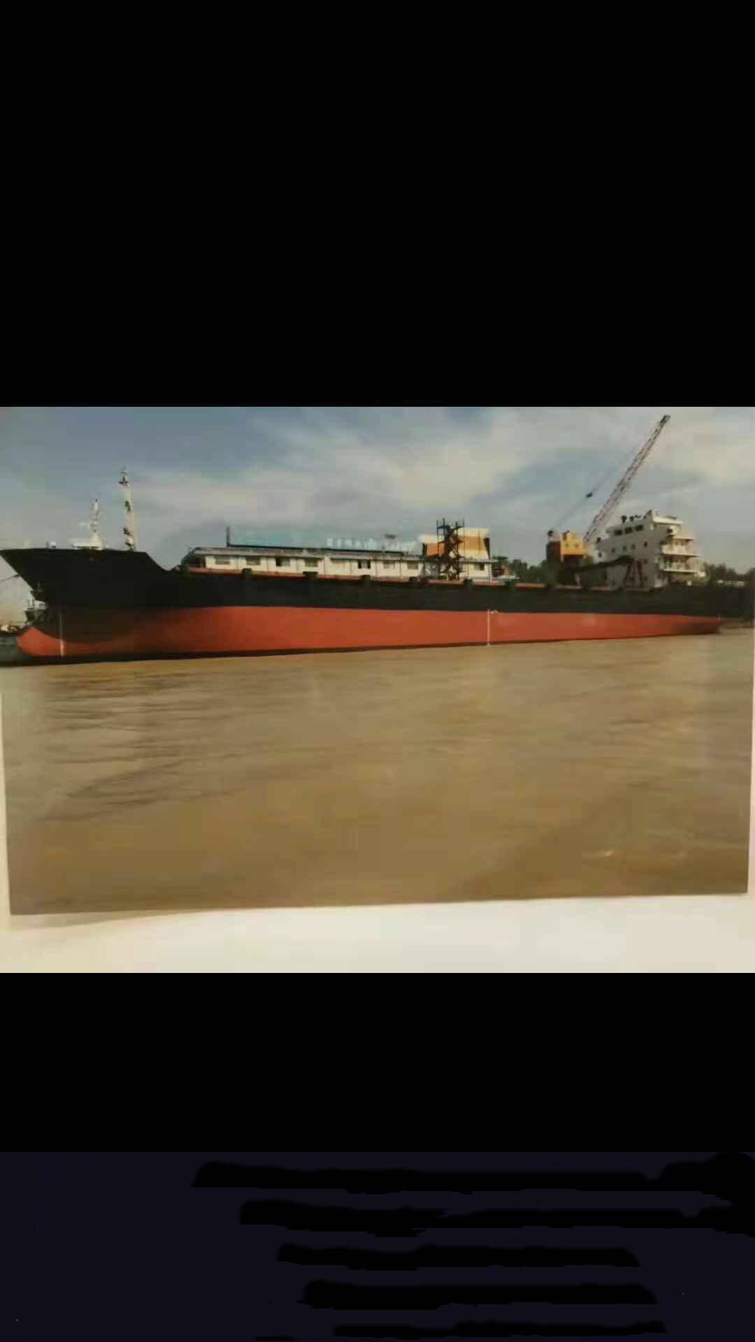 出售6020吨双底双壳多用途船