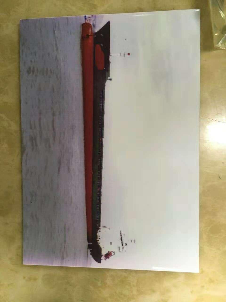 出售2007 年12800吨多用途船