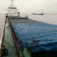 售:2006年近海3351T散货船