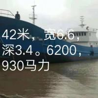 三年作业渔船出售