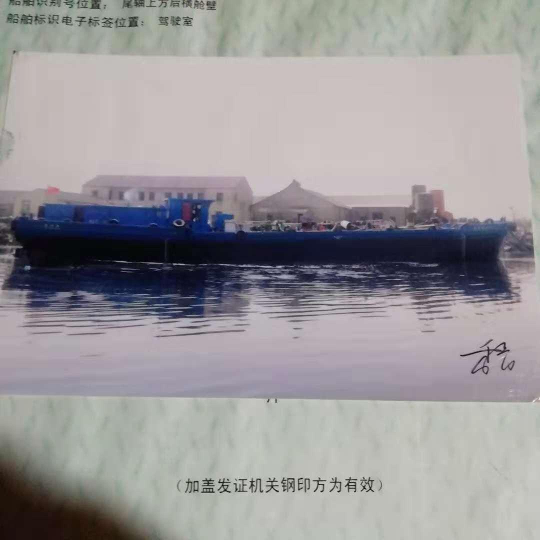 380吨内河油船