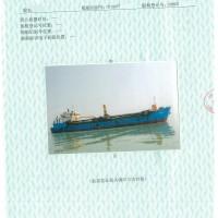 售:1998年沿海2142T耙吸式挖泥船