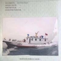 出售2012年造沿海遮蔽小交通艇