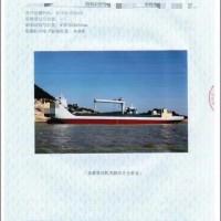出售2015年造实载5500吨沿海甲板货船