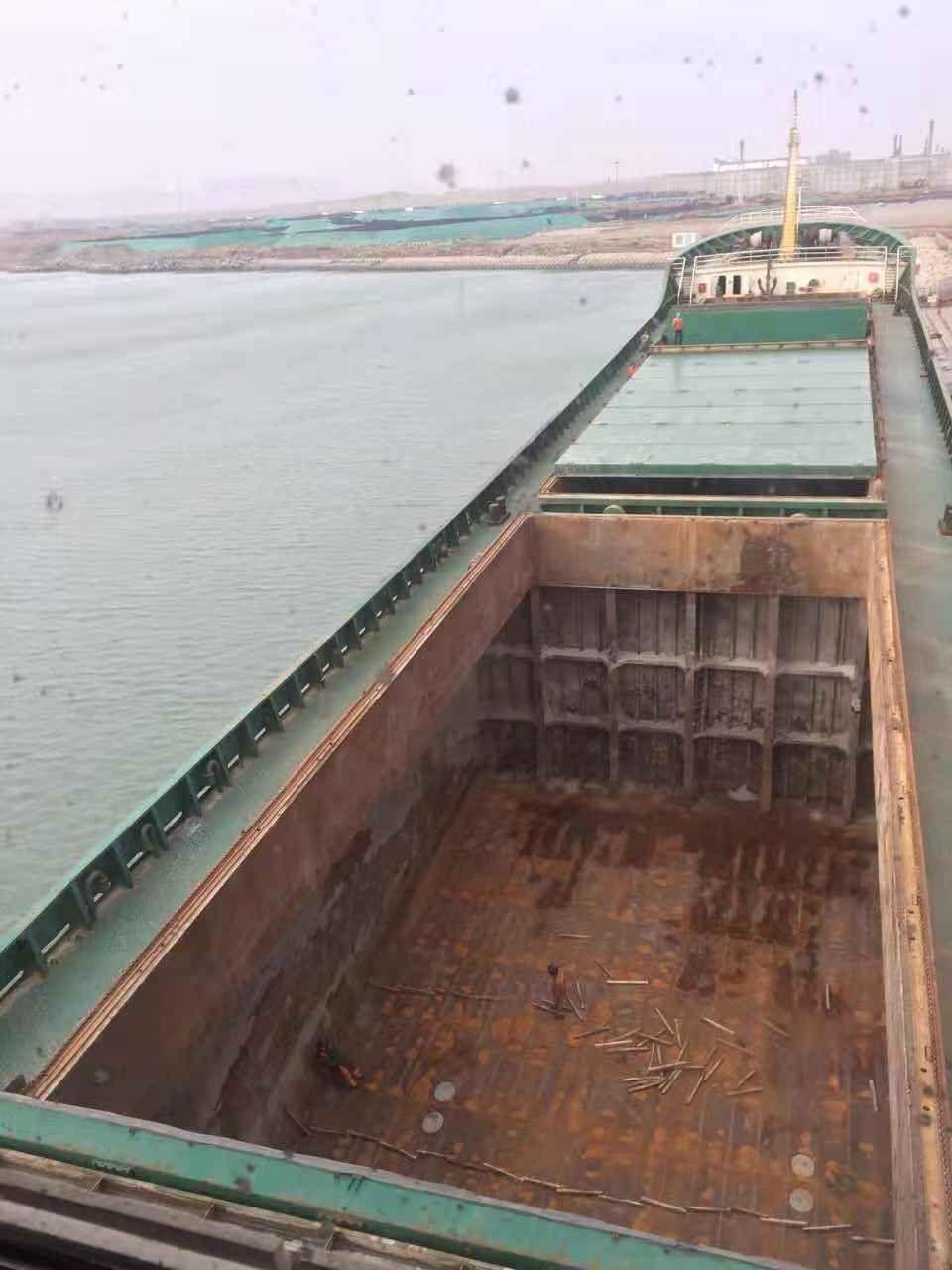 出售2005年8月10010吨多用途船
