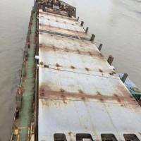 出售1996年造4509吨无限航区杂货船(327TEU)