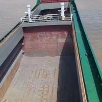 出售2005年浙江造3450吨沿海干货船