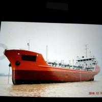 出售2007年造867吨二型=G双底双壳近海化学品液货船