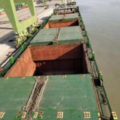 出售7316吨多用途船