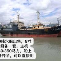 220吨小水船