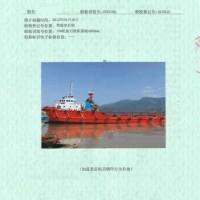售:2010年近海4000马力普通拖船