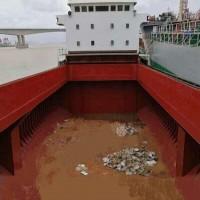 出售2005年造3300吨近海一般干货船