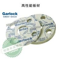 Garlock 板材 高性能非石棉垫片密封圈