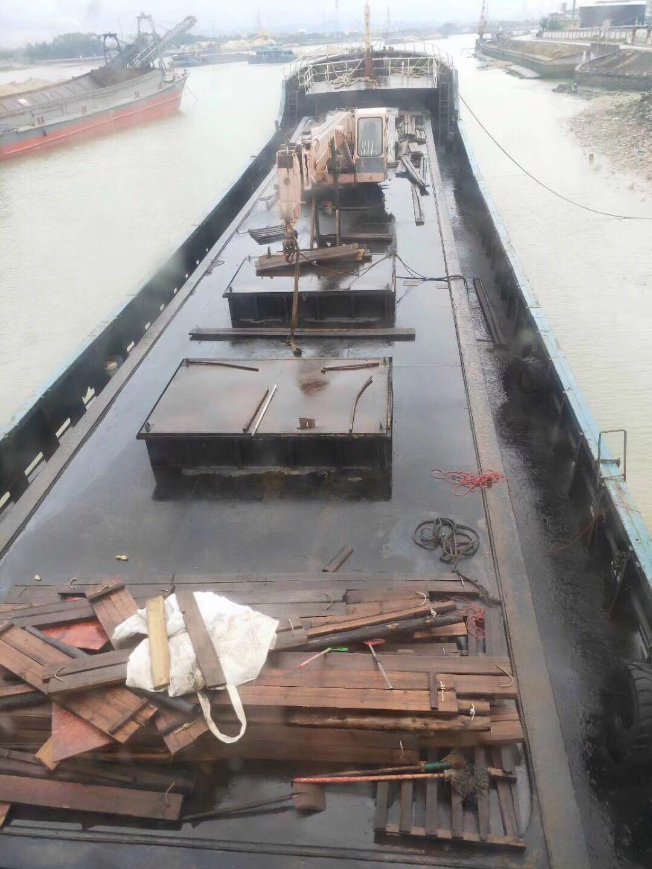 出售600吨冷藏船