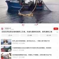 求购一条十八九米左右的,玻璃钢鱼船,宽两三米左右。