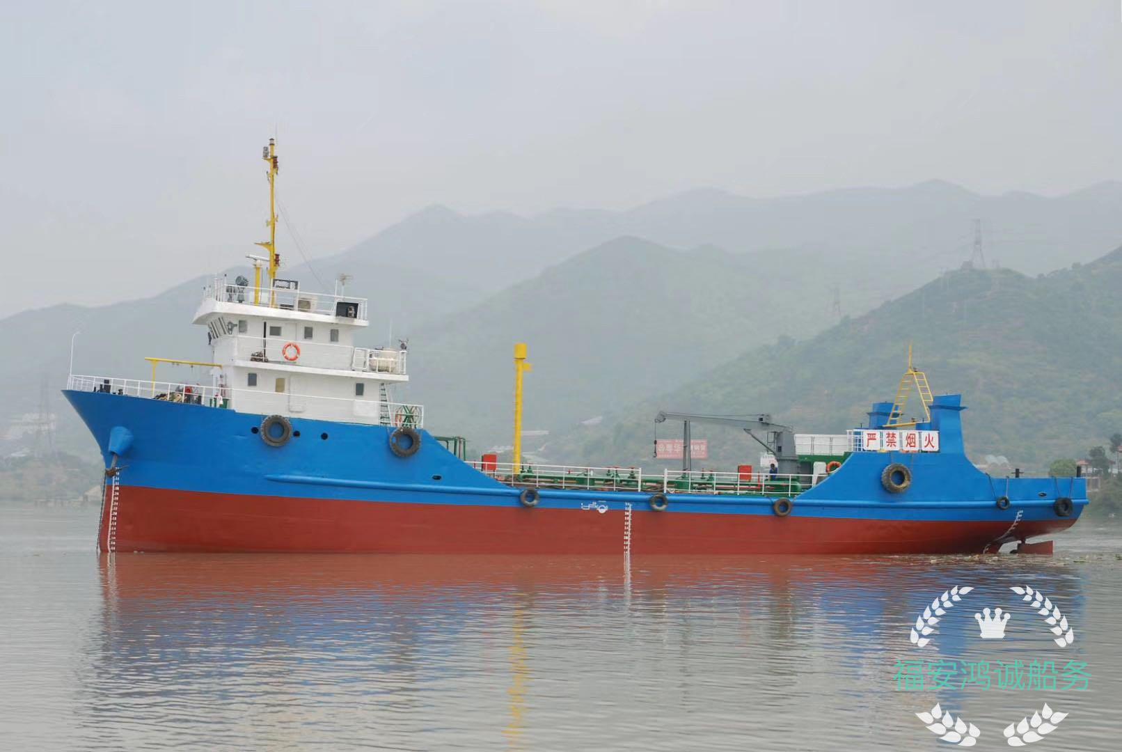 出售2012年造500吨污油船