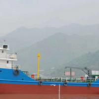 出售500吨污油船