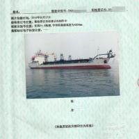 售5700M3自航耙吸挖泥船
