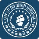福安市船舶行业协会
