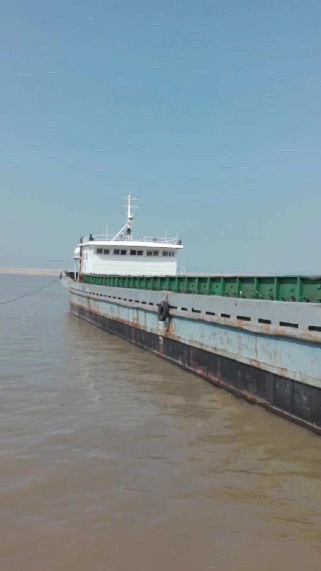 5.3万吨散货船价格_3000吨散货船价格售1.6万吨沿海散货船【散货船出售】,船舶