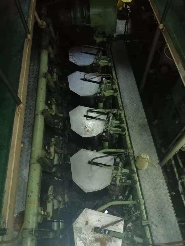 出售1000吨日本原装冷冻船