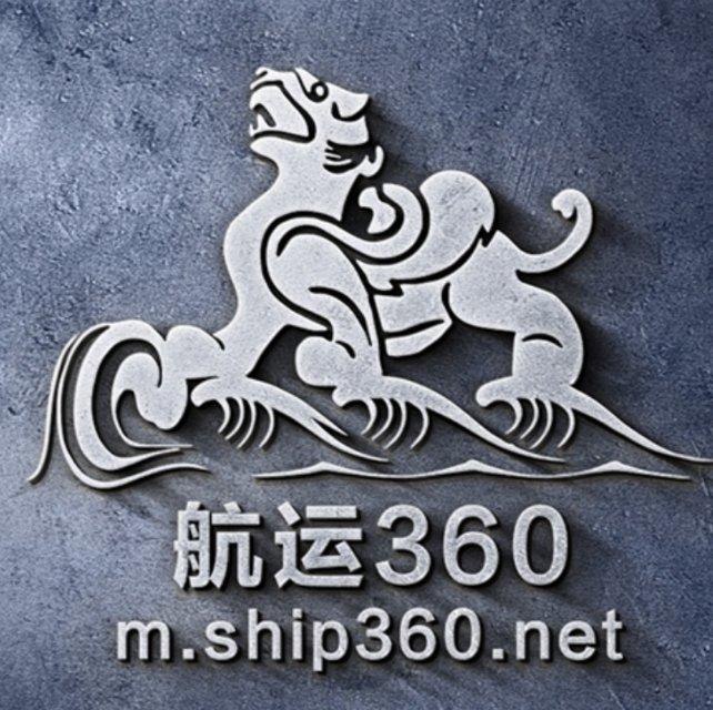 航运360网