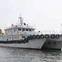 江苏造43米双体海洋科考辅助船