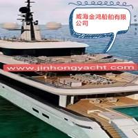 铝合金船,威海金鸿船舶有限公司