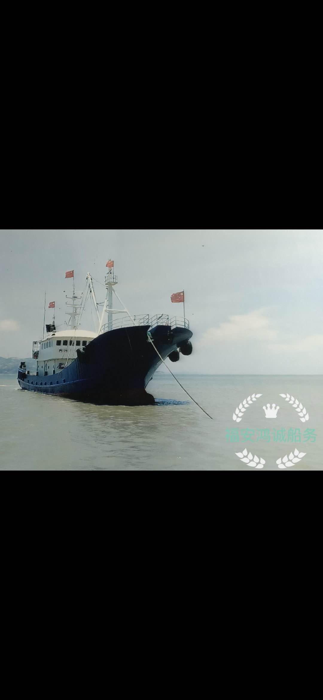 出售围网渔船
