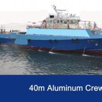 出售2018年5400马力无限航区40米铝制平台供应船