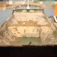出售2006年造1400方沿海开底泥驳