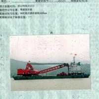 出售2012年造沿海50方抓斗挖泥船