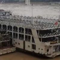 出售2005年造内河A级汽车滚装船