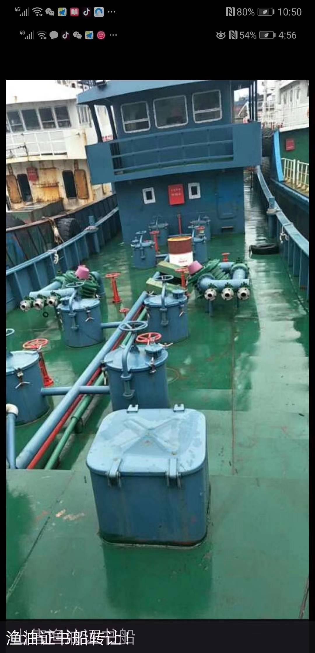 正规渔油船