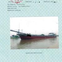 出售2009年造3380吨内河A级自卸沙船