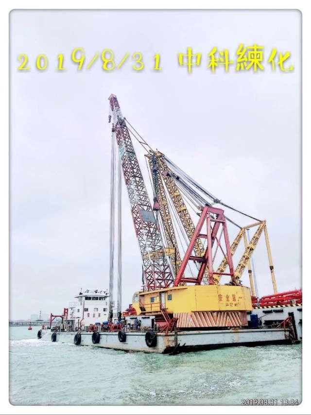 150吨内河起重船 出租