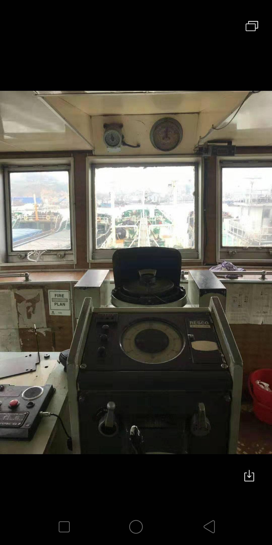 出售2300吨日本沿海油船