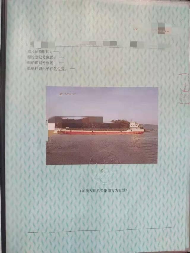 出售:2000吨甲板驳船内河手续