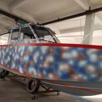 威海钓鱼船,铝合金钓鱼船威海金鸿船舶有限公司