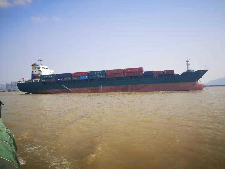10500吨集装箱船