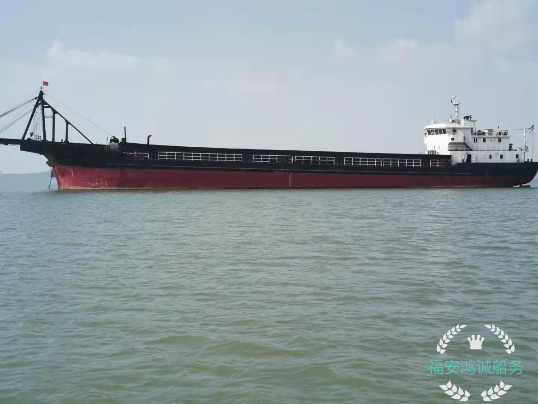 出售实载3000吨沿海自卸砂船